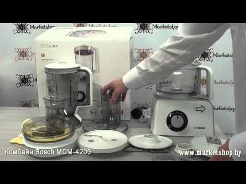 Кухонный комбайн BOSCH MCM 4200.mp4