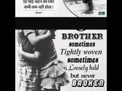 Brother Sister Cute Love quotes