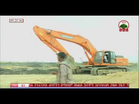 AHMARIC NEWS 05 05 2010