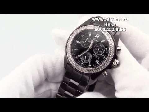 Обзор. Мужские наручные золотые часы Ника 5001.2.2.B.55