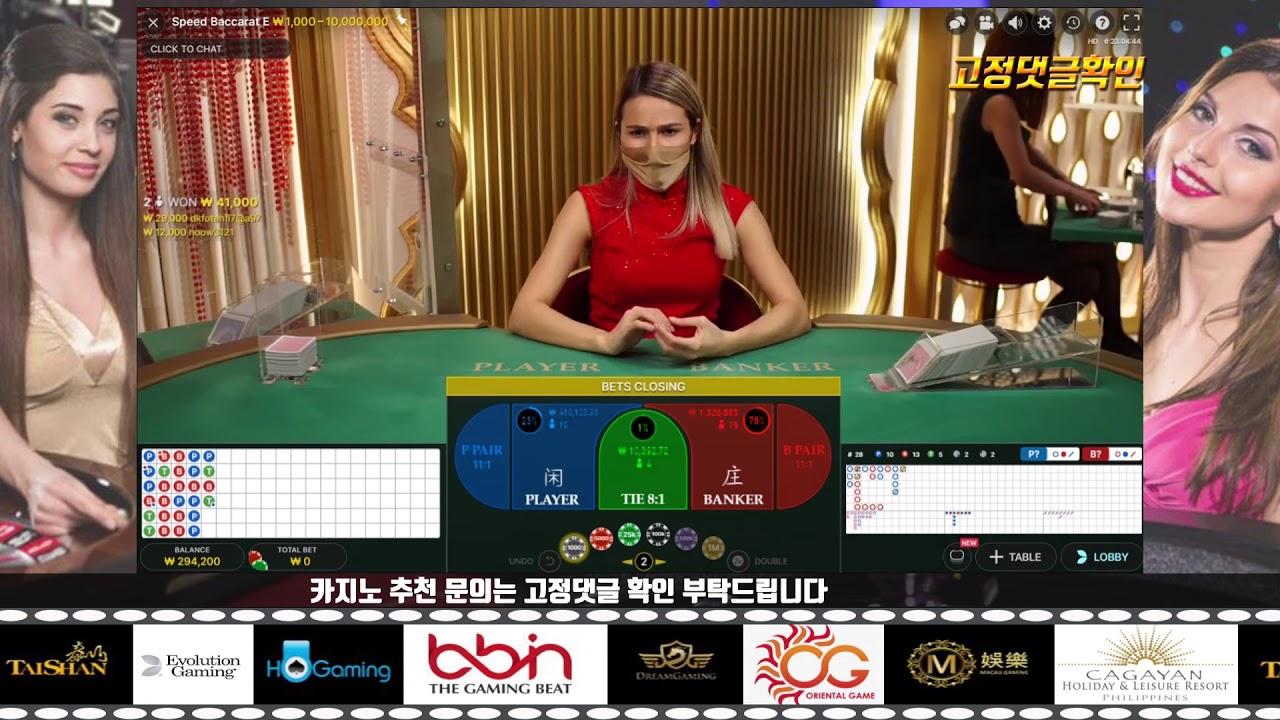 [온라인카지노] 설대비 어떻게 되가시나요? 안전검증추천 ♥live casino♥