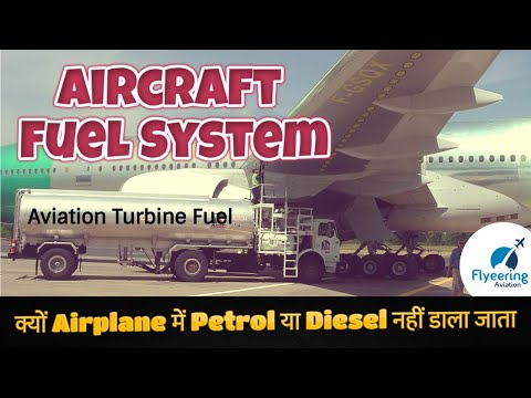 P13 | Aircraft Fuel System | Fuel Tank Explained In Hindi | Learn To Fly | Aerospace Engineering