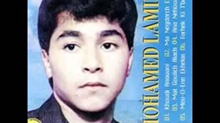 mohamed lamine Rohi Beslama   YouTube
