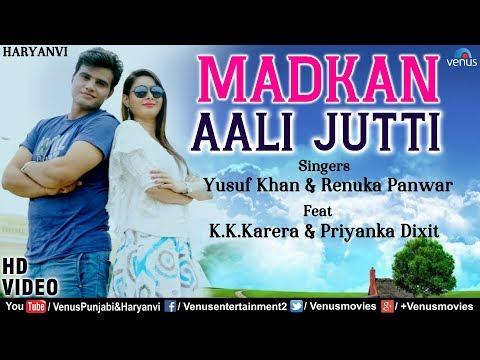 Madkan Aali Jutti | New Haryanvi Song  | K.K Karera & Priyanka Dixit | Haryanvi Romantic Song