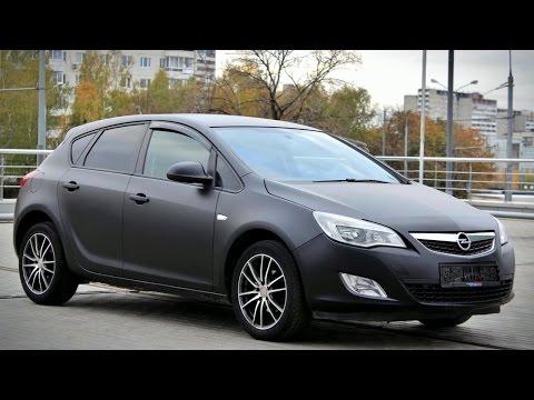 Opel Astra с пробегом 2012 | ЭЛИТ АВТО