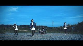 otoe 2nd.EP『ブルー』より 「ブルー」のMUSIC VIDEOを公開。 撮影・編...