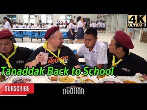 Tanaddak Back to school