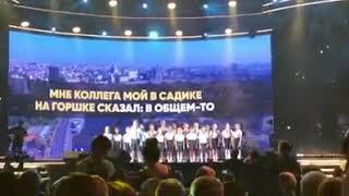 Дети поют песню про налоги