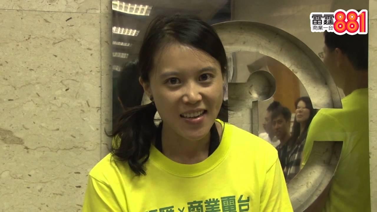 《杏林茶》3主持接受Ice Bucket Challenge - YouTube