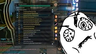 Repeat youtube video Aion Crafting Hacks :3