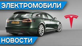 Дата выхода Tesla Model Y, Supercharger в России и Украине, 13000 км на электромобиле Nissan Leaf