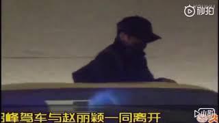 Triệu Lệ Dĩnh - Phùng Thiệu Phong (赵丽颖 - 冯绍峰) zhao li ying - feng shao feng