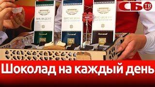 """Шоколад под брендом """"Президент эксклюзив"""" появится в продаже"""