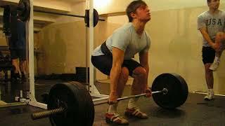 Тяга 150 кг.2009 год.20 лет