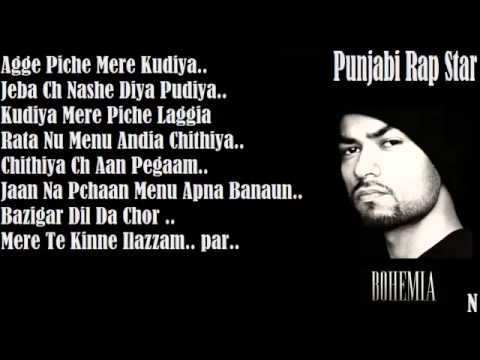 BOHEMIA  Lyrics  of Eitbaar  Bohemia