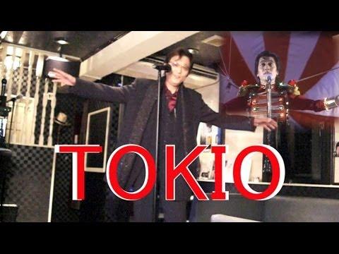 TOKIO(歌詞付)/沢田研二_カラオケ_Cover by Takayuki E(相模原 Ti Amo) Karaoke