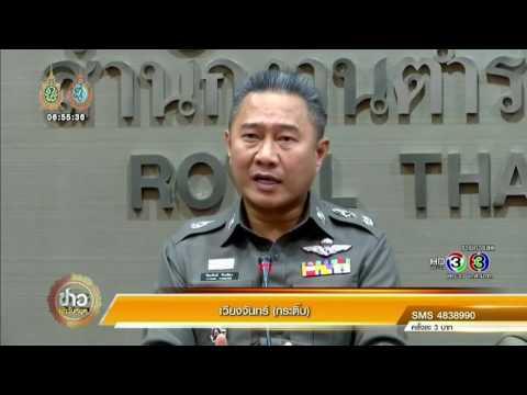 ข่าวเช้าวันหยุด ป่วน 7 จังหวัดภาคใต้ วางเพลิง-ระเบิด 17 จุด (13ส.ค.59)