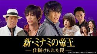 萬田銀次郎(千原ジュニア)は大阪ミナミで「ミナミの鬼」と恐れられる...
