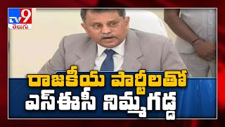 SEC Nimmagadda meeting with political parties - TV9