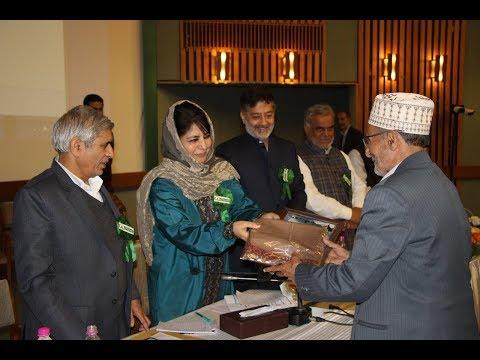 Jammu & Kashmir News Headlines   22nd April