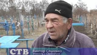 В г Слободзея ведутся работы по благоустройству кладбищ