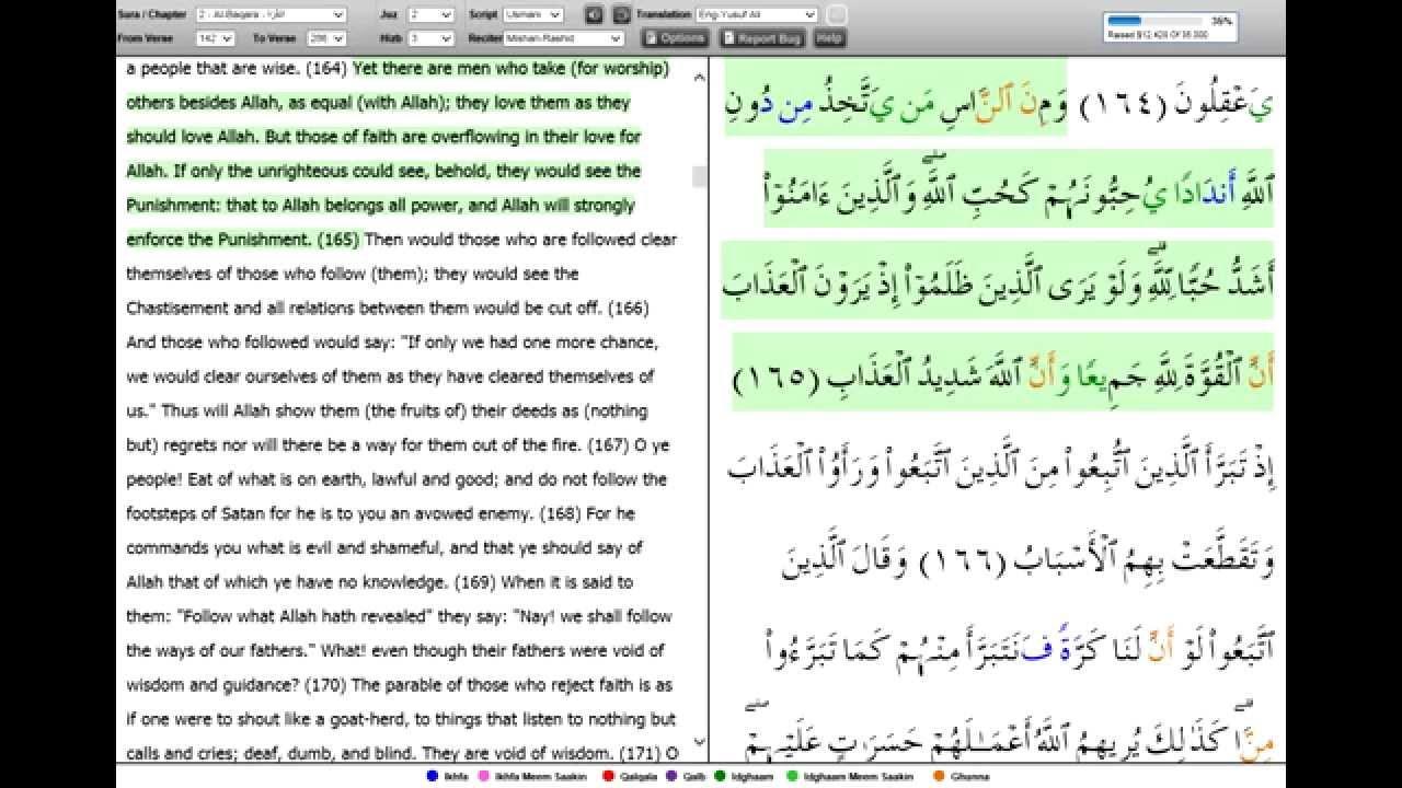 Quran Juz 2- (Al-Baqarah 2:142-202) - Recited by Mishari Rashid w/ Yusuf  Ali, Color Coded Tajwid