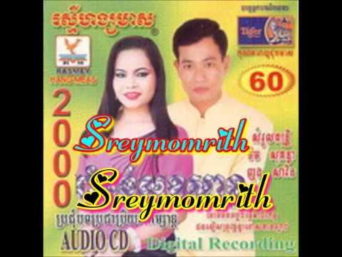 RHM CD Vol 60