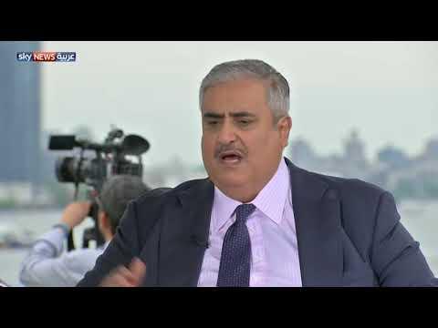 وزير الخارجية البحريني: ليس هناك أي مؤشرات توحي بأن قطر ترغب في حل الأزمة  - نشر قبل 2 ساعة