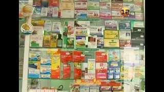 видео Все для мамы и малыша в аптеке в Красноярске