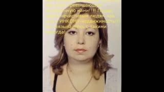 видео ИНКОМ-Недвижимость