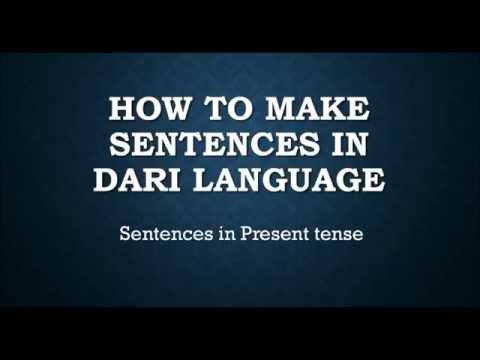 present tense in Farsi Dari language -  فارسی دری - زمان حال