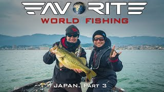 Favorite World Fishing. Japan. Part 3/ Мировая рыбалка с Фаворит. Япония, ч.3