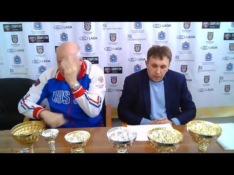 Жеребьёвка финальных этапов Первенства России и Всероссийских соревнований