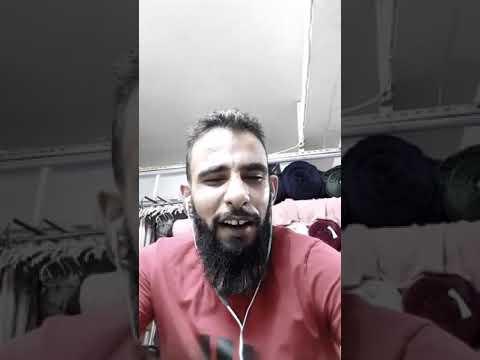 موال عميانة من عبود الاسمر  لا علاوي ابو الحسن