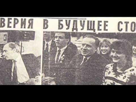 The Exchange (Documentary)