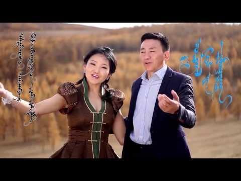 """Mongolian Folk Music & Song """"Far Away With You"""" (HD)"""