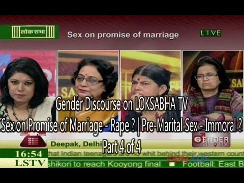 4/4 Sex on Promise of Marriage-Rape? Premarital sex-Immoral ? Gender Discourse LOKSABHA TV 9Jan2014