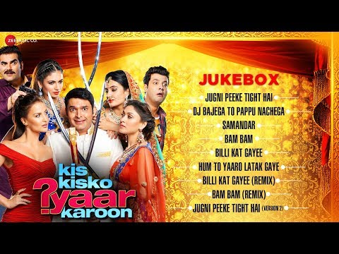 Hum Toh Yaaro Latak Gaye song lyrics