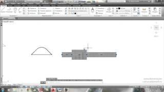 Урок 2  Рисование в AutoCAD (Автокад): Отрезок, полилиния, удалить, перенести, копирование