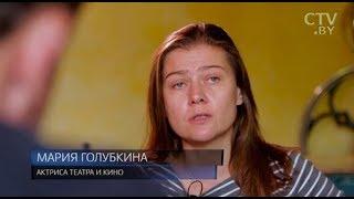 Мария Голубкина: «Зачем мне дурак какой-то, бездельник? Мне и самой хорошо»