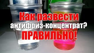 видео Антифриз HEPU концентрат (зеленый) 5 л. (P999-GRN-005)