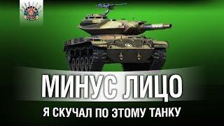 Т49 - ДА ПРИБУДУТ С ТОБОЙ ФУГАСЫ