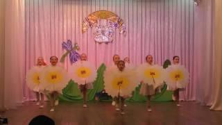 Ромашковое поле Приднестровье  Бендеры детский сад № 32