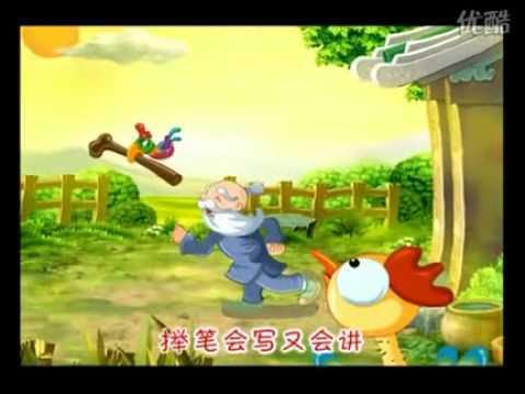閩南語童謠 《老安公》 - YouTube