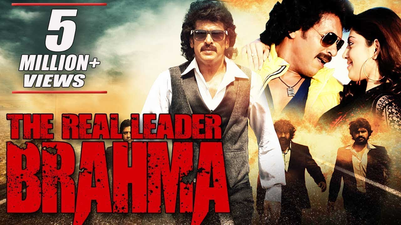 The Real Leader Brahma 2016 | Full Hindi Movie with English Subtitles