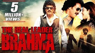 New Hindi Movies 2015 - The Real Leader Brahma - Full Length South Indian Movie Dubbed In Hindi