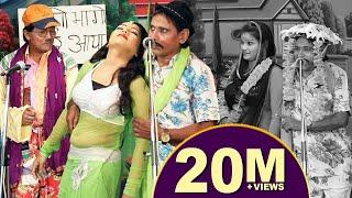 vuclip रम्पत हरामी की शायरी !! Rampat Harami Ki Shyari !! Hot Nautanki Stage Drama !! UP - Bihar