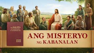Tagalog Christian Movie | Ang Misteryo ng Kabanalan (Trailer)