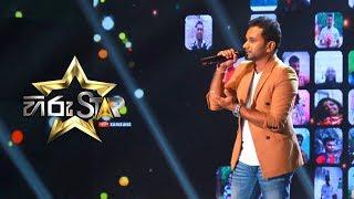 Asuweda Kawrun Ho - ඇසුවේද කවුරුන් හෝ | Upul Jayaweera | Hiru Star EP 45 Thumbnail