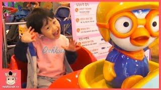 뽀로로 키즈 카페 테마파크 어린이 기차 자동차 놀이 시간 ♡ 어린이 장난감 놀이 Indoor Playground Fun Play | 말이야와아이들 MariAndKids